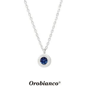 オロビアンコ ネックレス ORIN039BLS (シルバー×ブルー) ドルジークォーツ シルバー925 チェーン40+5cm Orobianco Necklace メンズ レディース 人気ブランド 送料無料 あす楽
