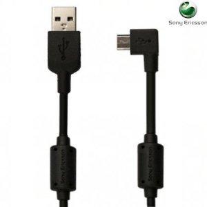 【半額セール中】大奉仕価格!パソコンとスマートフォンをつないで充電!USBデータ転送!スマホ...