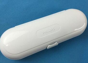 Philips ソニッケアーシリーズ対応純正携帯用ケース