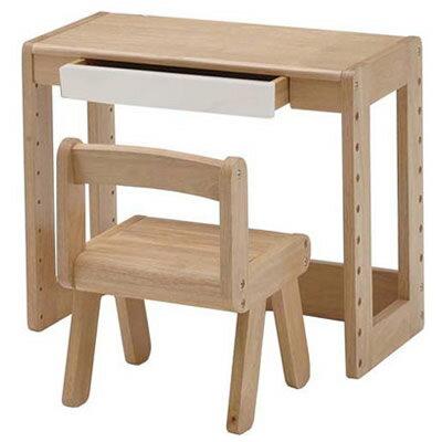 naKIDSキッズスタディーセットKDS-1541NA 学習机 木製 セット 天然木 勉強机...