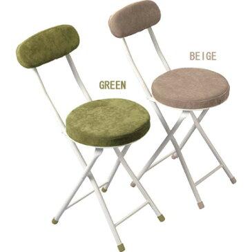 背もたれ付 折りたたみ椅子 グリーン パイプ椅子 折りたたみ パイプイス 折り畳み 椅子 チェア パイプ折りたたみイス 背もたれ かわいい おしゃれ