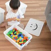 おもちゃ スマイル ボックス プラスチック 子供部屋 スタッキング カラフル