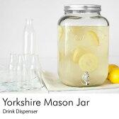 ヨークシャーメイソンジャー ドリンクディスペンサー 【ラッピング対応】 /Yorkshire Mason Jar Drink Dispenser/8L/ドリンクサーバー/容器/パーティー/レストラン/カフェ/フルーツウォーター/ガラス/保存瓶/