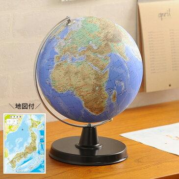 地球儀 子供用 入学祝い 小学校 SHOWAGLOBES 地球儀 地勢図タイプ 21cm 【ラッピング対応】 地球儀 昭和カートン 21 子供用 インテリア おしゃれ 入学祝い ギフト 小学校 教材