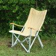 Onway(オンウェー) コンフォートチェア2 Delux Comfort Chair /アウトドアチェア/キャンプ用品/折りたたみ/チェア/おしゃれ/アウトドア用品/椅子/バーベキュー/ガーデン/ベランダ/