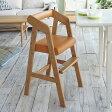 na-ni なぁに High Chair キッズハイチェア 【ノベルティ対象外】 /キッズチェア/ハイチェア/子供 椅子/こども/椅子/シンプル/天然木/ナチュラル/木製/ベビーチェア/