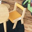 キッズチェア 木製 na-ni なぁに Chair キッズチェア 【ノベルティ対象外】 /キッズチェア/子供/椅子/木製/こども/天然木/シンプル/ナチュラル/なぁに/高さ調整/