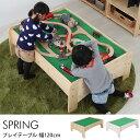 Spring プレイテーブル 幅120cm 【ノベルティ対象外】 プレイテーブル 幅120 ブロック ミニカー パズル ...