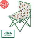 アウトドア チェア 椅子 折りたたみ LOGOS ロゴス はらぺこあおむし タイニーチェア ロゴス チェア 折りたたみ はらぺこあおむし 子供 大人 アウトドア 椅子 ミニ キャンプ 【あす楽対応】