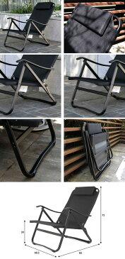 Onway オンウェー ローチェア Low Chair オンウェイ デッキチェア ガーデンチェア 折りたたみ アウトドアチェア キャンプ おしゃれ バーベキュー ガーデン ベランダ