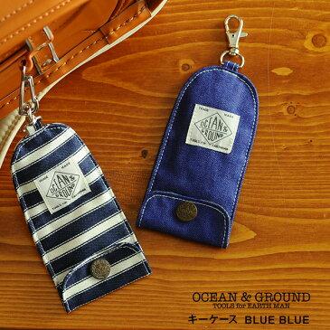 【3点までメール便可】 ランドセル キーケース 子供 キッズ OCEAN&GROUND(オーシャンアンドグラウンド) キーケース BLUE BLUE キーケース 子供用 鍵入れ リール付き 通学 入学祝い 小学校 小学生 男の子 女の子