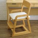 学習椅子 学習チェア 高さ調節 リビング学習 ISSEIKI...