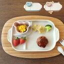 Le Creuset Baby(ル・クルーゼ ベビー) ベビー・マルチプレート&ラムカン ルクルーゼ ベビー 食器 セット 離乳食 赤ちゃん ベビー食器 お皿 プレート おしゃれ かわいい 食洗器対応 レンジ対応 出産祝い