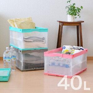 折りたたみ コンテナー おもちゃ ボックス プラスチック クローゼット 引っ越し 段ボール コンテナ オリコン 岐阜プラスチック工業