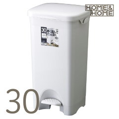 HOME&HOME30PS グレー 30L