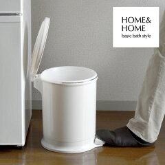 ゴミ箱 ごみ箱 おむつ オムツ ペダル式 キッチン 白 ホワイト。HOME&HOME10PR グレー【ライト...