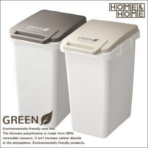 HOME&HOME 連結ワンハンドペール 45J 単品【ゴミ箱 ごみ箱 ごみばこ ダストボック…