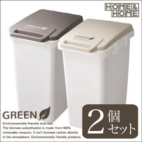 【2個セット】H&H 連結ワンハンドペール45J 【送料無料】【ゴミ箱 ごみ箱 ダストボックス…