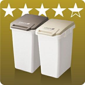 メーカー直販 半年間で8,000個販売!ゴミ箱 ごみ箱 ダストボックス 防臭 ふた付き ナチュラル ...