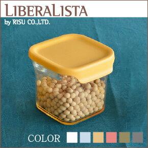 ポイント リベラリスタ キャニスター レギュラー プラスチック スクエア スタッキング 積み重ね ホワイト イエロー ブラウン ブラック Liberalista