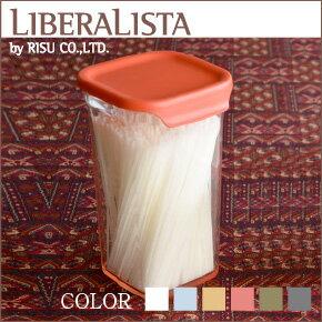 ポイント リベラリスタ キャニスター プラスチック スクエア スタッキング 積み重ね ホワイト イエロー ブラウン ブラック Liberalista