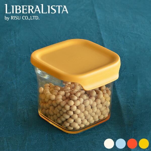 【在庫限りのさよならプライス】リベラリスタ キャニスター レギュラー 保存容器 プラスチック 角型 スクエア 調味料入れ 調味料ポット パッキン 北欧 レッド ホワイト イエロー ブルー ブラウン ブラック 白 黒 赤 黄 水色 Liberalista リス