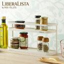 リベラリスタ ラック ワイド Liberalista 3個収納 デザイン おしゃれ 調味料入れ キッチン 収納 砂糖 塩 赤 青 茶色 黄色 黒 白 レッド スカイブルー ホワイト ブラック リス