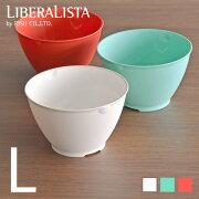 リベラリスタ liberalista プラスチック おしゃれ デザイン