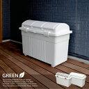 ゴミ箱 屋外 RISU植物由来3分類ゴミ箱【ごみ箱 100L...