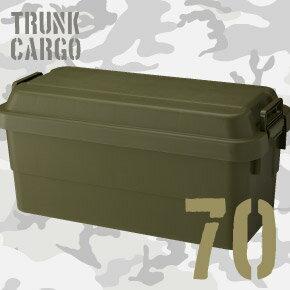 トランクカーゴ グリーン ボックス スツール おしゃれ コンテナ トランク ガーデニング アウトドア キャンプ
