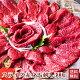 馬刺し 敬老の日 赤身 熊本 赤身 スライス 約5人前 約300g 馬刺 馬肉 赤身 焼肉…
