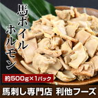 https://image.rakuten.co.jp/ritafoods/cabinet/thumbnail001/2401_1.jpg
