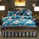 1120BS4-9新品 高級ワイドダブル ベッド用品4点セット 寝具 ボックスシーツ 枕カバー掛け布団カバー ベッドカバー