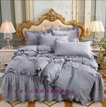 高品質 高級ワイドダブル ベッド用品4点セット 寝具 ボックスシーツ.枕カバー掛け布団カバー ベッドカバー
