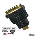 HDMI DVI 変換アダプター...