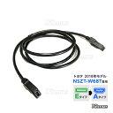 HDMI 変換 ケーブル カーナビ用 トヨタ 2018年モデル NSZT-W68T タイプE タイプA 接続 配線 コード アダプ...