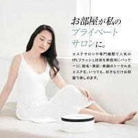 最新モデル家庭用エステ脱毛器LAVIE(ラヴィ)基本セット光脱毛器女性メンズ兼用IPL脱毛器家庭用女性LVA600