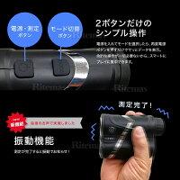 ゴルフ距離計レーザー距離計コンパクト光学7倍高低差距離測定器距離計測機ゴルフ距離計測器USB充電精度±0.3105mm×73mm×40mm190g660y600m