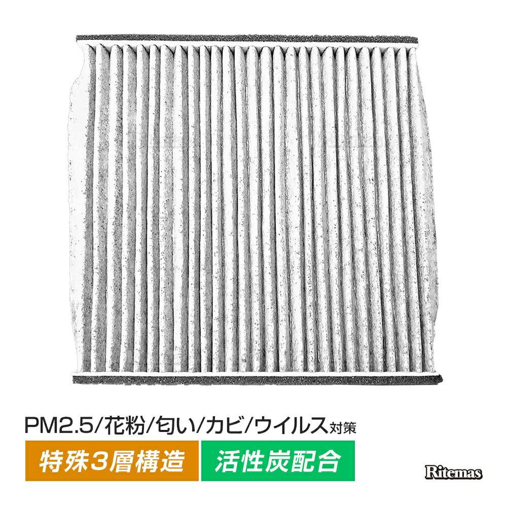 メンテナンス用品, エアコンケア・エアコンフィルター  BP5 BP9 BPE AC