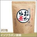 [ポイント10倍!]~12/17(金)9:59まで【おから茶 20包】