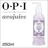 【ラッキーシール対応】ボディクリーム いい香り【OPI アボジュース バニララベンダー 250ml】opi ネイル ハンドクリーム ボディケア ラベンダー