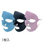 シリコン フェイスマスク【送料無料 DM便】【シリコンホールドマスク 1枚入】入浴時 サウナ 発汗 浸透 洗って使える