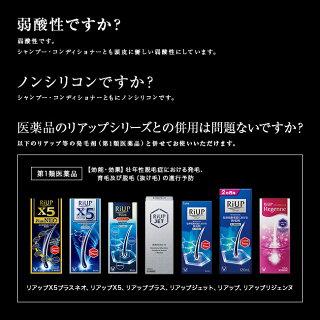 リアップエナジー薬用スカルプパックコンディショナー(400ml)【l0t】【リアップ】