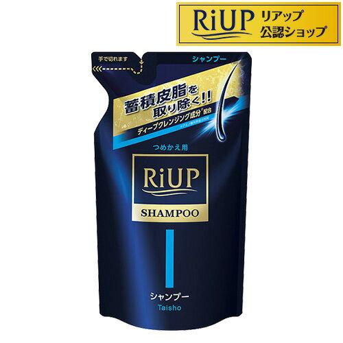 リアップ スカルプシャンプー つめかえ用(350ml)