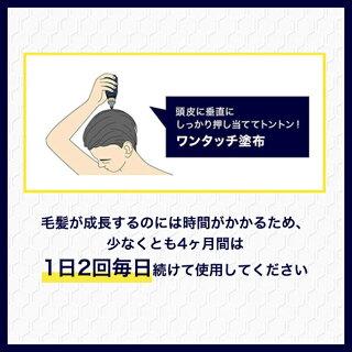 【第1類医薬品】リアップX5プラスネオ(60ml)【l0t】【リアップ】