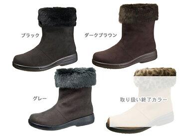 ■-【TOP DRY】晴雨兼用ブーツ TDY3911【カラー:ブラック・グレー】