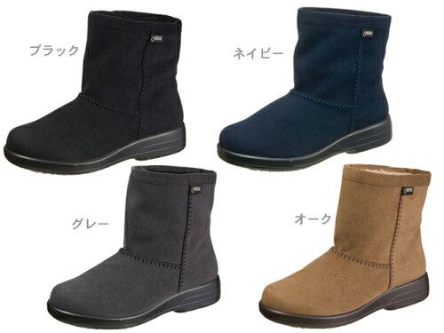 □-晴雨兼用ブーツ TDY3915