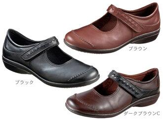 ☆15%OFF ☆ strap comfort SP5540