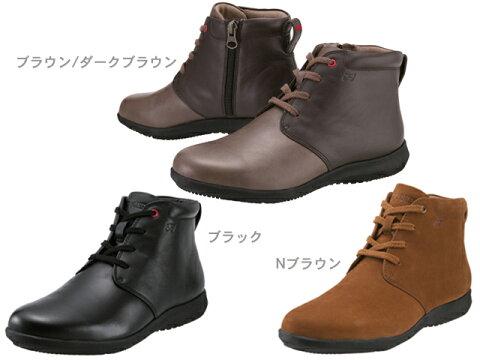 □-特別価格!☆1000円OFF☆YONEX パワークッション ショートブーツLC76【カラー:BL・BRc・nBR】