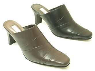Leather Mule 7410